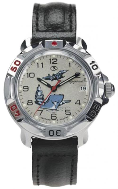 наручные часы с барометром для рыбалки касио